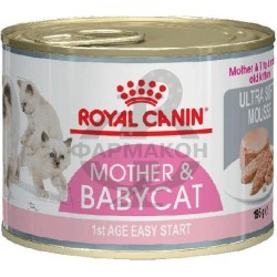 РОЯЛ КАНИН КОНСЕРВЫ Д/КОТЯТ БЕБИКЕТ ИНСТИНКТИВ 10 195Г. МУСС [ROYAL CANIN]