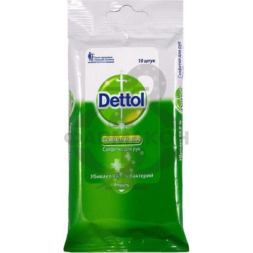 project report on dettol Comparison study on disinfectant efficiency of ethanol, bleach and anti-bacterial hand soap against  among the three common disinfectants tested in this project.