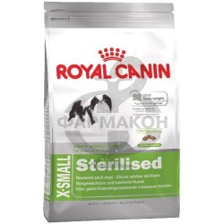 РОЯЛ КАНИН Д/СОБАК ИКС-СМОЛ СТЕРИЛИЗАТ 0,5 КГ. [ROYAL CANIN]